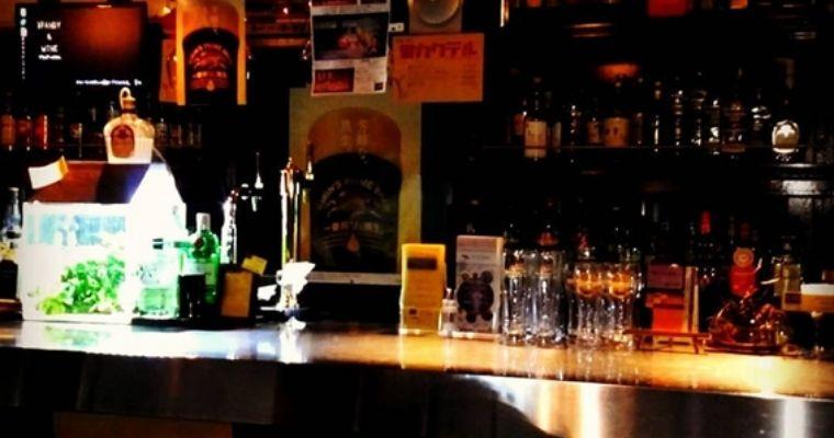 Aqua Bar Linden
